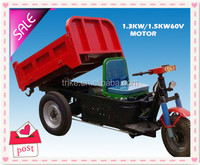 GY023 electric tricycle dumper rickshaw for brick factory or mines