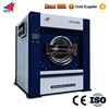 Hotel Used Commercial Laundry Equipment For