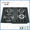 600mm Enamel Tabletop Gas Stove/ 4 Burners Glass Built in Gas Stove