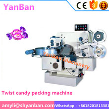 Double Twist Hard Candy Packaging machine/Candy Packing Machinery Manufacturer