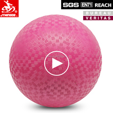 High quality unique innovative playground bouncing balls