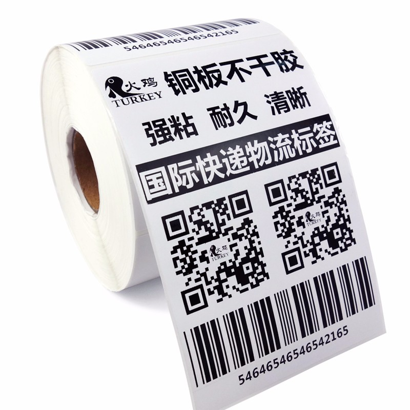 Shipping Label Ups/Fedex/Amazon/Ebay Fba Printing Label Stickers