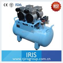 [IRIS 102]1.5HP silent oilless piston air compressor dental use cheap for sale