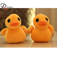 hot toys soft yellow duck animal toy