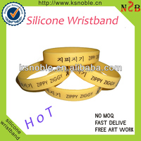 2015 cheap promotional items china personalized silicone wristbands