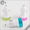 Fast Charging Car Charger Dual Usb