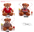 25cm nice lovely 3-colour stuffed plush teddy bear with knitted dress