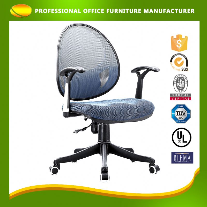 Customized Logo Printed Armrest Cover Luxury Beautiful Mesh Office Chair