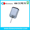 /product-detail/high-speed-fan-refrigerator-dc-motor-for-sale-2003502958.html
