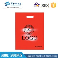 Plastic bag, packaging plastic bag for clothes, gift plastic bag 30x40cm