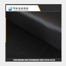 kevlar fiber fabric aramid fiber fabric kevlar fiber cloth