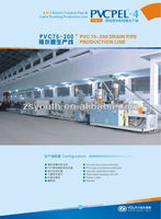 pvc plastic pipe making machinery price