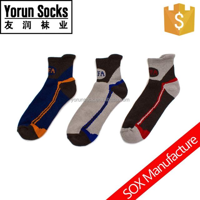 Men's Sport Sock Cotton Terry Sock
