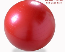 Gym ball, yoga balle, ballon de fitness balance ball