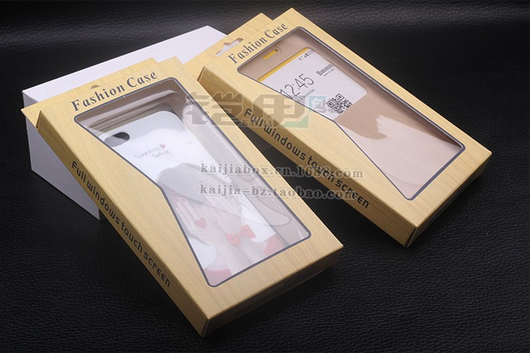 SUD Universal Mobile Phone Case Package Paper Kraft Brown Retail Packaging Box for iPhone 7 7 plus Samsung S7 Note 5