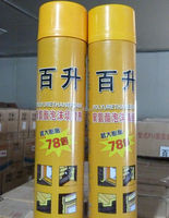 sealing compound or sealant