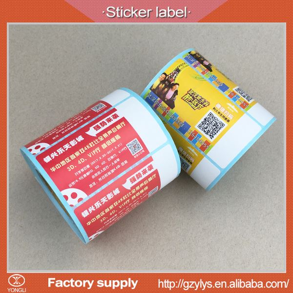 Alibaba China wholesale price custom writable sticker label roll