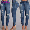 Wholesale Long Comfortable High Quality Denim Fashion Jean