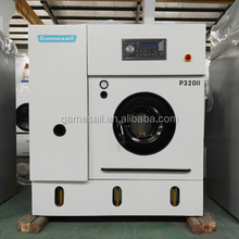 2016 hot selling commercial PERC dry cleaning machine price/equipment