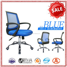 C20 PC Rotating Laboratory Chair