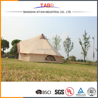 High quality wholesale new style folding beach tent