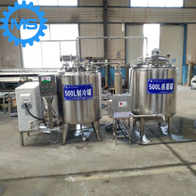 Professional Industrial small milk pasteurization machine/batch pasteurizer