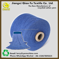 dyed recycled cotton yarn blended yarn for different types of mops carpet yarn
