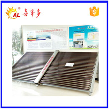 China made high efficiency concentrated vacuum tube solar thermal collector