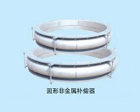 exhaust gas pipe bellows metal expansion joint
