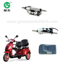 elderly scooter, golf cart,1200W 24V electric DC motor driving rear axle