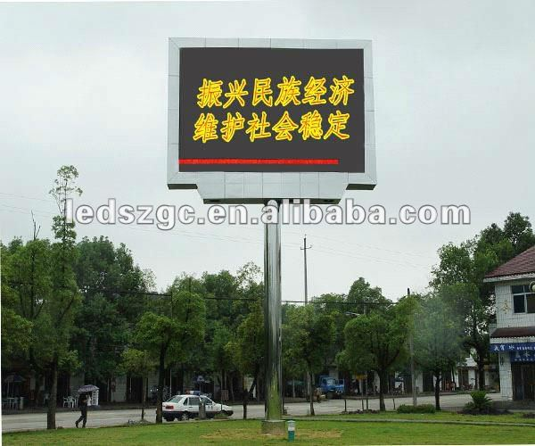2012 new inventions P25 used led sign board