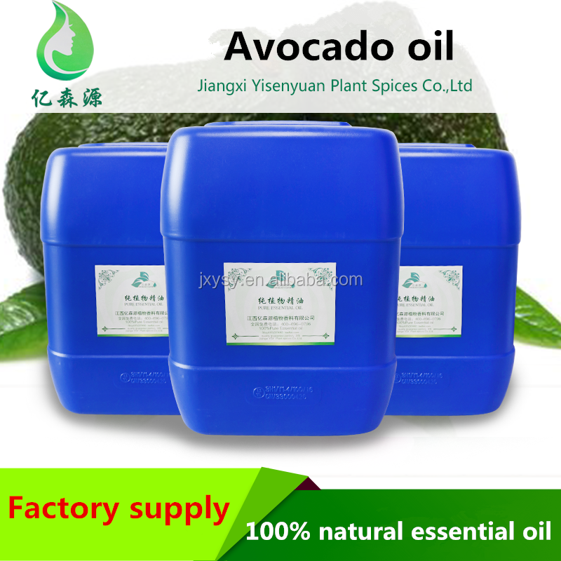 Extra Virgin Bio Organic Avocado Carrier Oil Used For The Skin Tightening