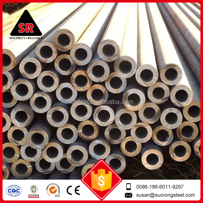 Alibaba best sellers seamless carbon steel pipe low price