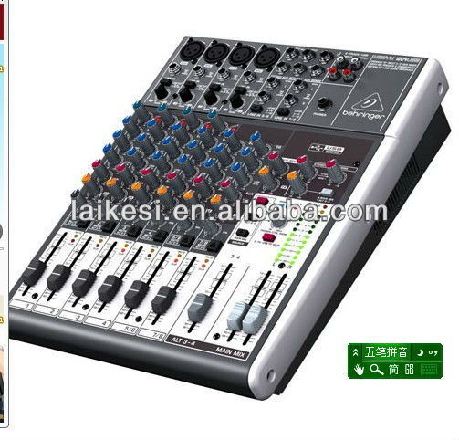 New model of the Behringer XENYX X1204USB DJ Mixers