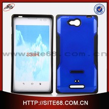 Wholesale Price Mobile Phone TPU PC Combo Case for Sony Xperia C S39H