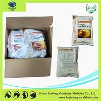 Poultry medicines feed additive Mutivitamin Capsule