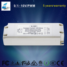 60w indoor led driver constant current 0--10v pwm resistor dimmable led driver