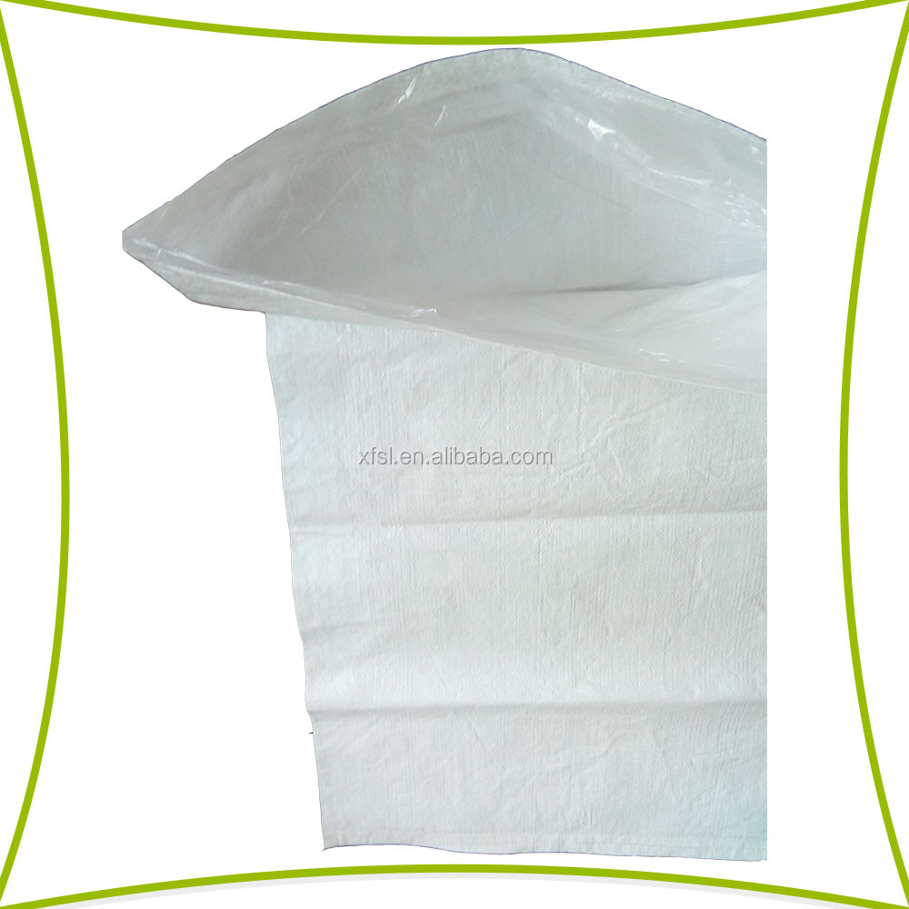 China suppliers 50kg pp woven bags packaging animal feed, Sri Lanka products high quality plastic woven bag