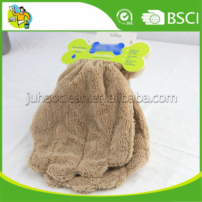 Super Absorbent 100 Polyester Microfiber Pet Wash Towel