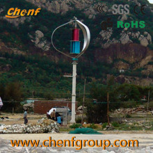 3KW Cheap Mini Maglev Vertical Wind Turbine/Generator Rooftop Residental Braking System