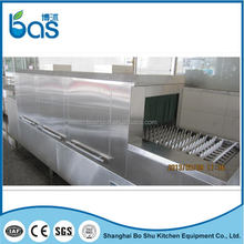 New Wholesale customized canteen flight drying conveyor type dishwasher BS5600B