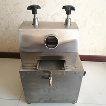 Free maintenance Cheap electric sugar cane juicer machine OEM Manufacturer
