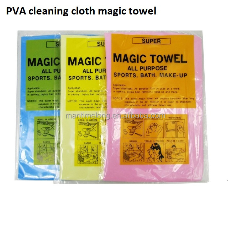 PVA cleaning cloth all purpose magic towel 30*20cm