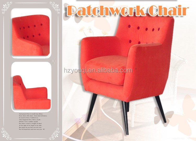 Alibaba gold supplier red patchwork armchair cafe lounge chair