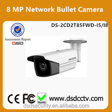 DS-2CD2T85FWD-I5 Hikvision 8MP WDR Bullet IP Camera H.265 CCTV Camera