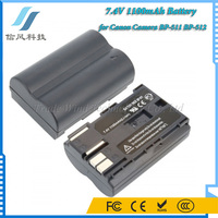 7.4V 1100mAh Lithium Ion Battery for Canon Camera BP-511 BP-512 Battery