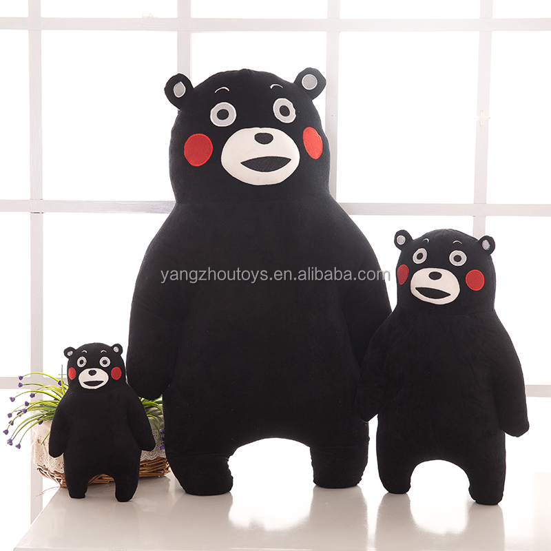 hot sale wholesale plush animal japanese bear toys