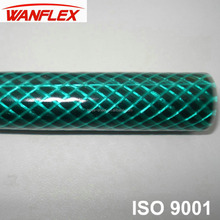 PVC garden pipe/washer pipe /car washing pipe