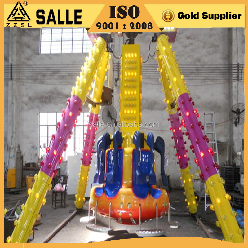 top quality small spinning pendulum ride swing mini pendulum ride kids loved theme park amusement rides small pendulum