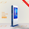 42 Inch Floor Standing Digital Screen